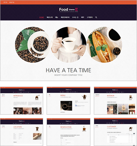 FreeHome Cafe Theme